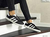 Кросівки жіночі  в стилі  Adidas Gazelle  чорно білі  (ТОП ЯКІСТЬ)