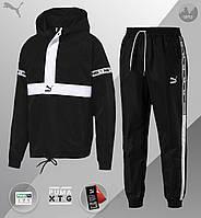 Новые Мужские Спортивные Костюмы Puma XTG Savannah Мужская Куртка + Штаны Осенние Пума Костюм Черный