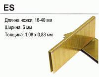 Скоба Prebena тип ES для пневмопистолета (высота 16-40 мм; ширина 6 мм)