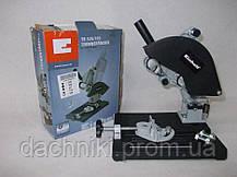 Режущий стенд для УШМ Einhell TS-115/125, фото 2