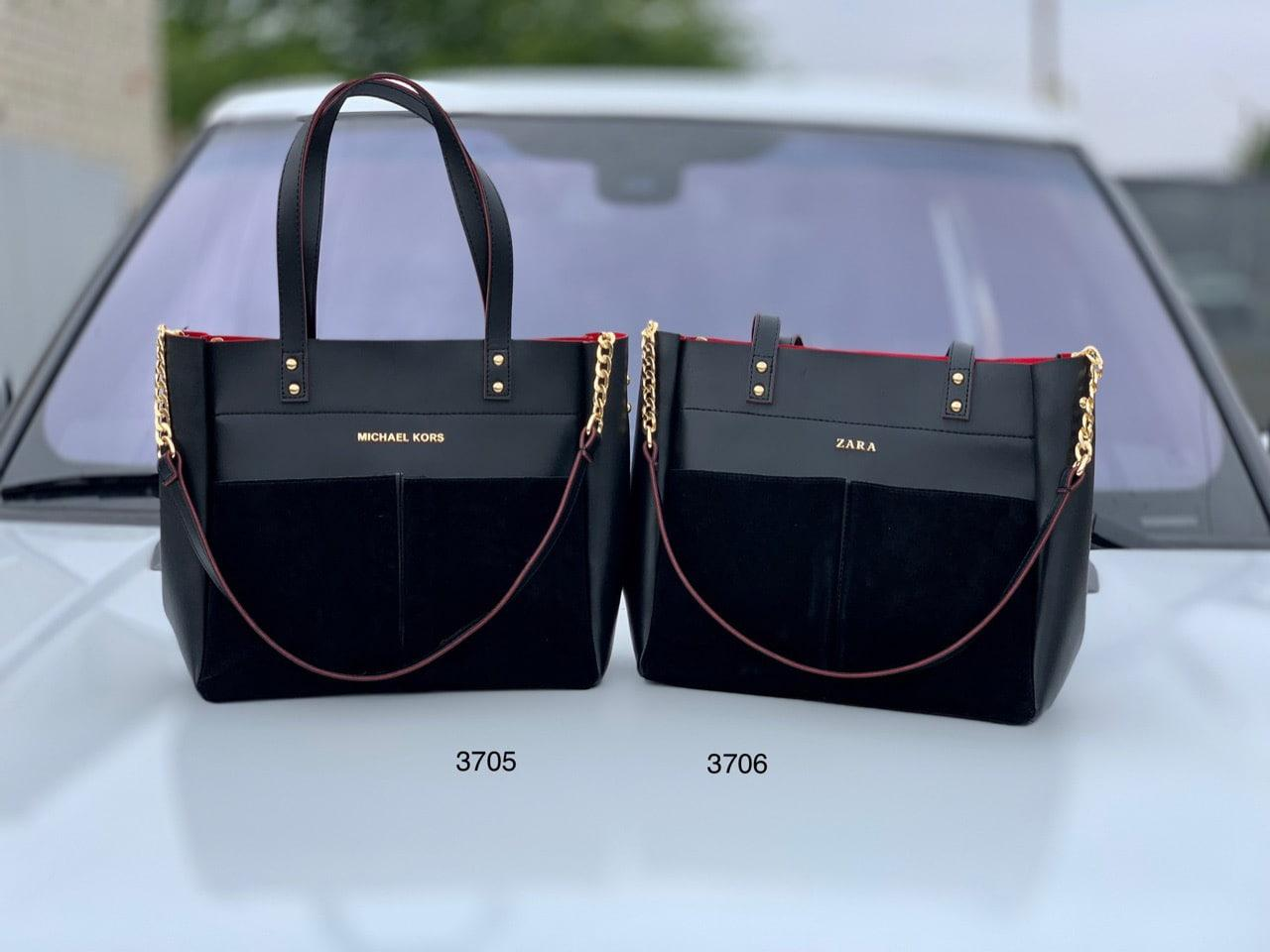 Женская сумочка Натуральная замша и эко-кожа (гладкая) Турция