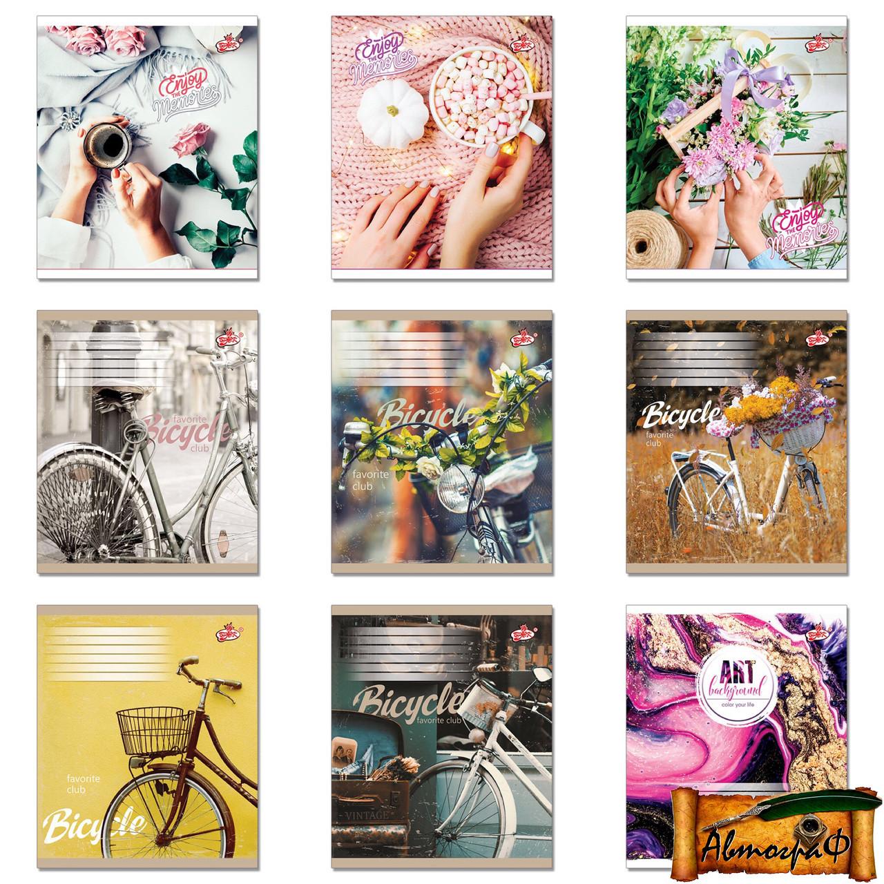 Тетрадь 60 листов клетка Цветы, пирожные, напитки, велосипеды и т.д. (1 Вересня, Тетрада, Бриск, Зошит Украины, Аркуш, Yes)