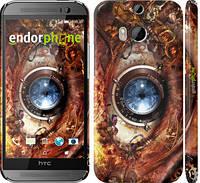 "Чехол на HTC One M8 Механический глаз ""2867c-30"""