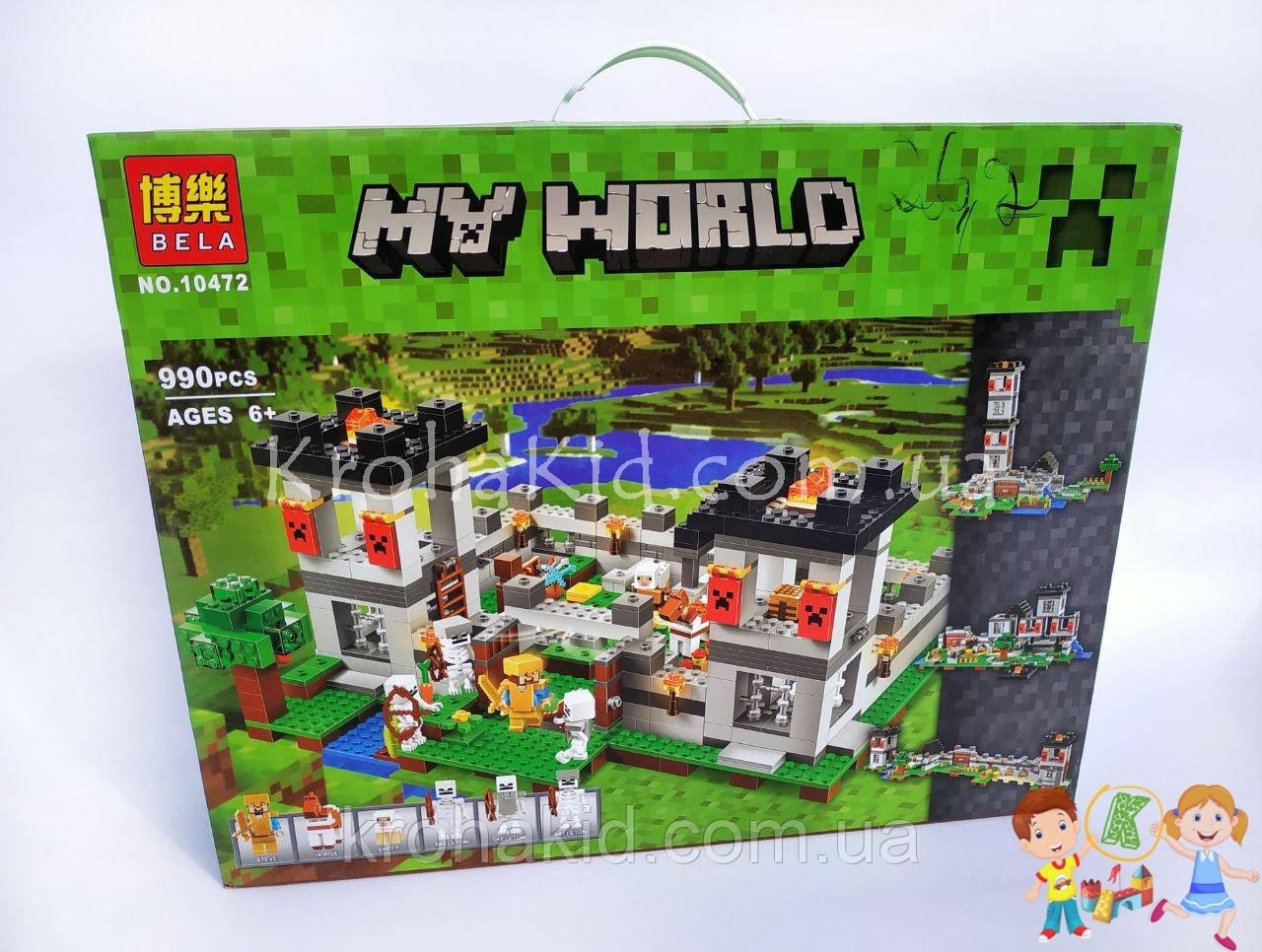 """Конструктор Minecraft Bela 10472 """"Крепость"""" (аналог Lego Minecraft ), 990 деталей"""
