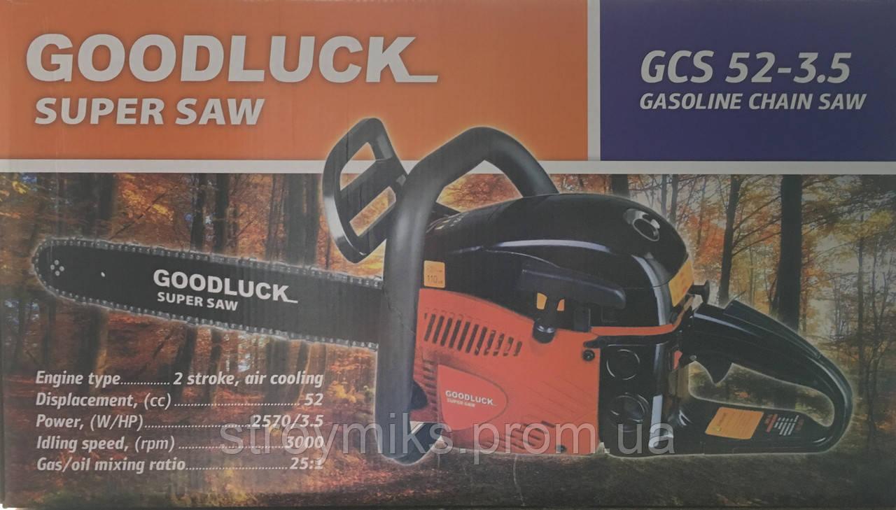 Бензопила GOODLUCK GCS 52-3.5 метал  (2 Шины,2 цепи)