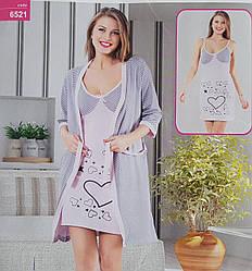 Домашний женский костюм ночнушка с халатом (Турция)