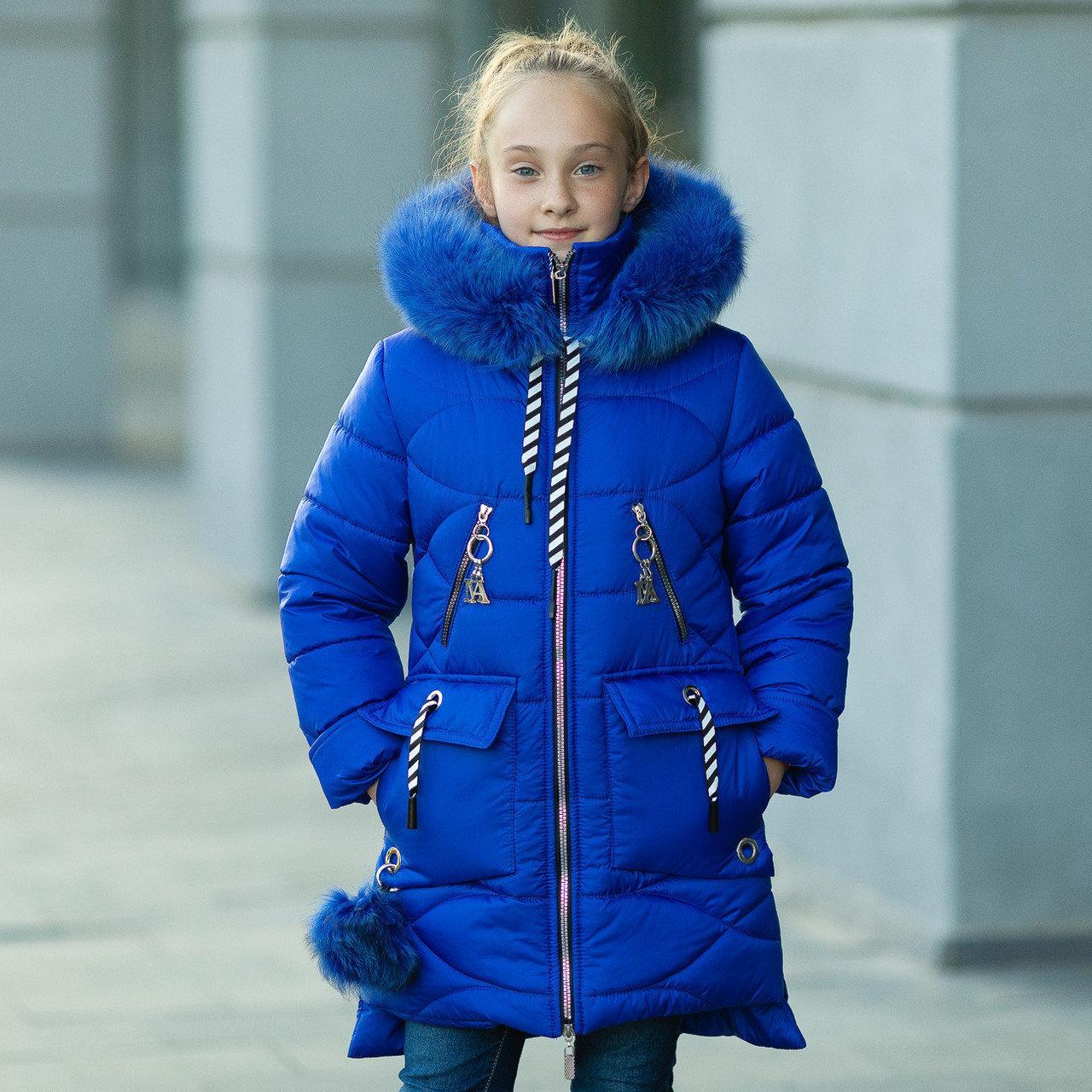 "Зимняя куртка пуховик для девочки ""Долли"" 116-146 см (электрик)"