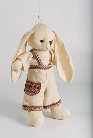 Мягкая игрушка зайчик Степашка маленький, фото 2