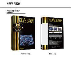 Мужские трусы боксеры KEVEBRON (XL-4XL)  Арт.KV09001, фото 3