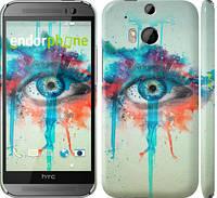 "Чехол на HTC One M8 Minimalistic Eyes ""2866c-30"""