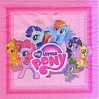 Салфетки бумажные праздничные Пони (20 штук)