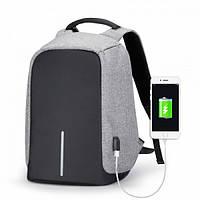 Умный рюкзак Антивор XD Design Bobby с защитой от карманников Grey / Серый / Рюкзак зарядка