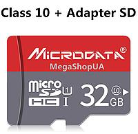 Карта памяти microSD 32GB MicroData Class 10 + Adapter SD