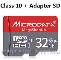 Карта памяти на 32GB microSD Class 10 + SD-adapter. Карта памяти микро сд 32 гб MicroData WE1234Q