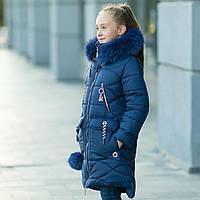 """Зимняя куртка пуховик для девочки """"Долли"""" 116-146 см (синий)"""