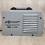 Сварочный инверторный аппарат Луч Профи MMA-320 в Кейсе + Маска Хамелеон, фото 3