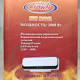 Тепловая завеса Crown 2000, фото 5