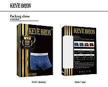 Мужские трусы боксеры KEVEBRON (XL-4XL)  Арт.KV09002, фото 2