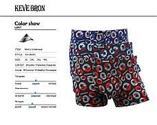 Мужские трусы боксеры KEVEBRON (XL-4XL)  Арт.KV09003, фото 3