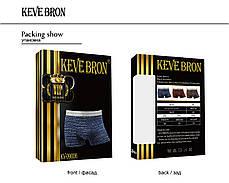 Мужские трусы боксеры KEVEBRON (XL-4XL)  Арт.KV09006, фото 3