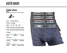Мужские трусы боксеры KEVEBRON (XL-4XL)  Арт.KV09009, фото 2