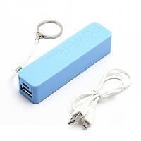 Портативное зарядное устройство PowerBank 2600 Голубой /  Аккумулятор для телефона / Павербанк