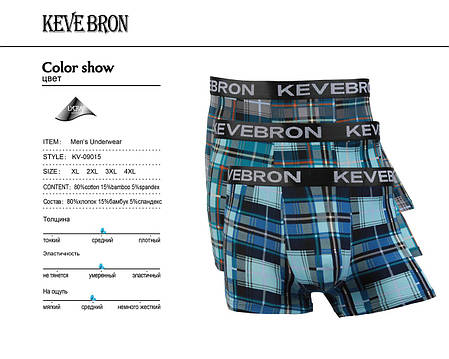 Мужские трусы боксеры KEVEBRON (XL-4XL)  Арт.KV09015, фото 2