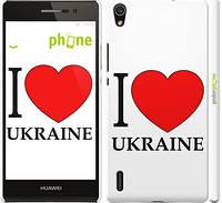 "Чехол на Huawei Ascend P7 I love Ukraine v2 ""2865c-49"""
