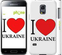 """Чехол на Samsung Galaxy S5 mini G800H I love Ukraine v2 """"2865c-44"""""""