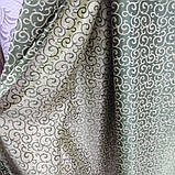 Ткань для штор блэк аут (двухсторонняя) на метраж и опт высота 2.8 м, фото 2