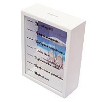 Копилка  для бумажных денег Ура отпуск!  BST 040232 20х15 см. белая