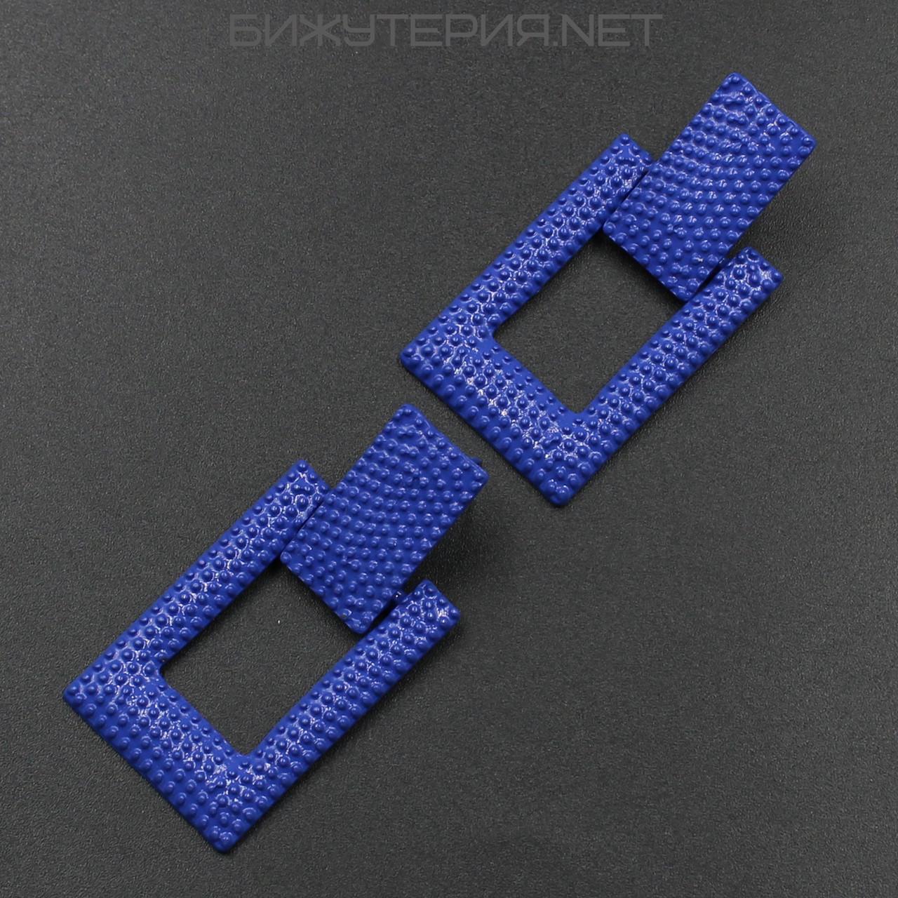 Винтажные серьги JB Геометрия металлические, эмаль синего цвета - 1054591477
