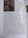 Константин Калиновский Живопись Одесса Каталог 1995 год, фото 2