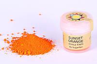 Краска сухая для цветов Sugarflair оранжевый закат