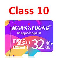 Карта памяти 32GB microSD Class 10. Карта памяти микро сд 32 гб Haoshideng FG6532A