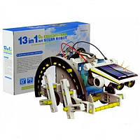 Робот-конструктор SOLAR ROBOT UTM 13 в 1  / Качественный подарок для дітей