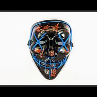 Неоновая маска Purge Mask Судная ночь Синяя / Светящаяся LED Маска для Вечеринок, выступлений, Хэллоуин