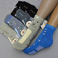 """Носки махровые с защитой от скольжения M (21-26 р.). """"Корона"""" . Детские  носки, носочки махровые  детские"""