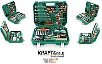 Набор инструментов 122 шт. Kraft&Dele (Оригинал)