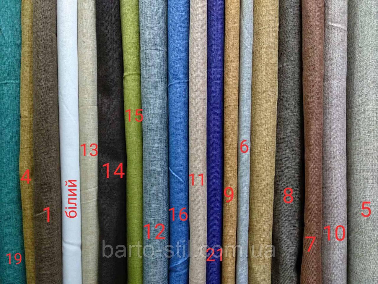 купить ткань для штор пошиву