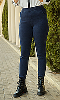 Женские джеггинсы с завышенной талией большого размера 54-58 размера синие