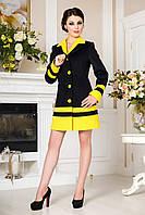 Оригинальное кашемировое пальто с полосами (желтый), разные цвета
