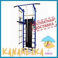Детские деревянные спортивные комплексы для дома ДСК Sport Maximus