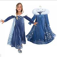 Платье Эльзы велюровое с мехом и длинным шлейфом для девочки 2-10 лет.