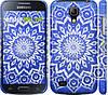 """Чехол на Samsung Galaxy S4 mini Duos GT i9192 Восточный узор v2 """"2863c-63"""""""