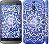 "Чехол на HTC One M8 Восточный узор v2 ""2863c-30"""