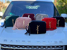 Женская сумочка Натуральная замша