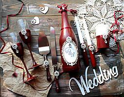 Свадебный набор аксессуаров цвет бордо (без шампанского)