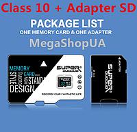 Карта памяти microSD 32GB Super DuoDuo Class 10 + Adapter SD