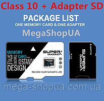 Карта памяти 32GB microSD Class 10 + SD-adapter. Карта памяти микро сд 32 гб Super DuoDuo VG7321F